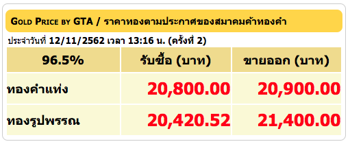 Thai gold for sale online